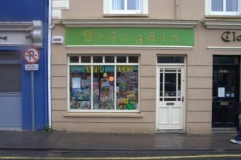 Bréagáin shop in Dingle